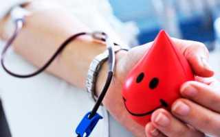 Полезно ли сдавать кровь на донорство