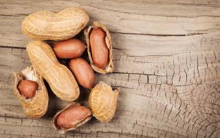 Орехи арахис полезные свойства и противопоказания