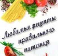 Что приготовить полезно и вкусно
