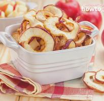Полезные свойства яблок сушеных