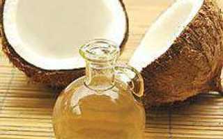 Кокосовое масло полезно ли