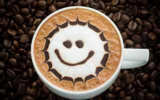 Полезно кофе или нет