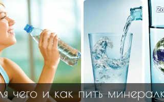 Минеральная вода чем полезна