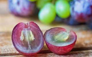 Полезно ли есть виноград с косточками
