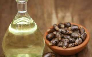 Польза касторового масла внутрь