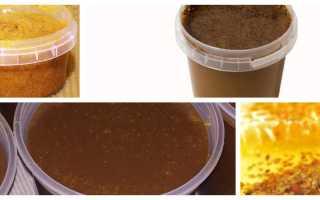 Перга с медом полезные свойства как принимать